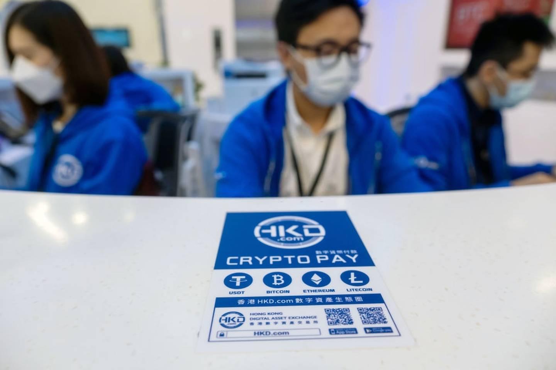 Varias empresas y agencias gubernamentales chinas permitían el uso de criptomonedas libremente
