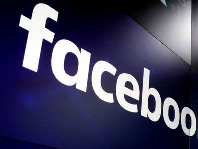 """Facebook planearía cambiar de nombre para adaptarse a su """"metaverso"""""""