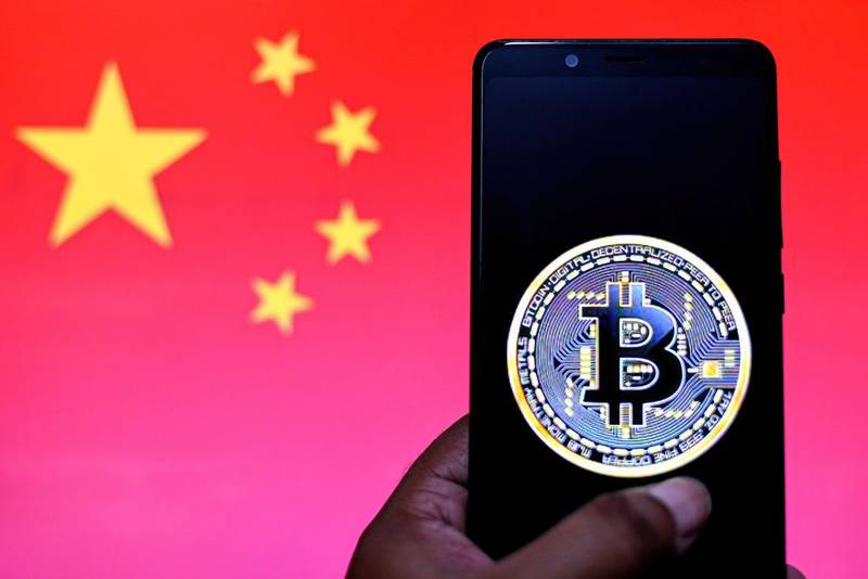 China prohíbe el uso de criptomonedas