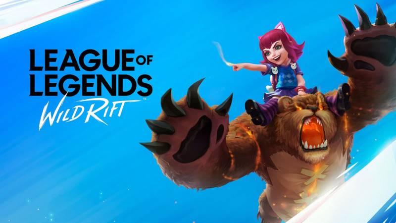 League of Legends Wild Rift estreno
