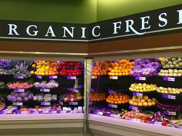 """¿Qué quiere decir que la etiqueta de un producto alimenticio diga que es """"orgánico""""?"""