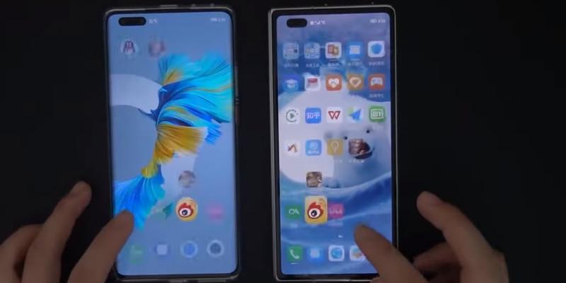 Huawei EMUI HarmonyOS
