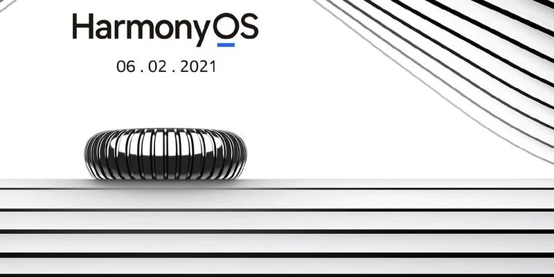 Huawei presentará al fin HarmonyOS en una semana